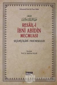 Resaili İbni Abidin Mecmuası 1.Cilt (Ciltli)