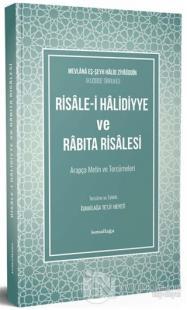 Risale-i Halidiyye ve Rabıta Risalesi (Ciltli)