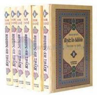 Riyaz'üs-Salihin Tercüme ve Şerhi (6 Cilt Takım) %10 indirimli İmam Ne