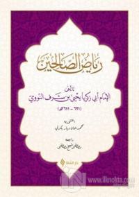 Riyazü's- Salihin (Arapça) (Ciltli) %10 indirimli Ebu Zekeriyya Muhyid