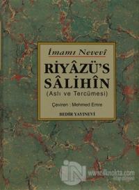 Riyazü's Salihin - Aslı ve Tercümesi (Ciltli) %10 indirimli Ebu Zekeri