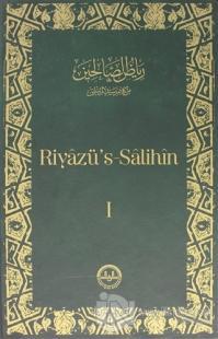 Riyaz'üs Salihin Cilt: 1 (Ciltli)