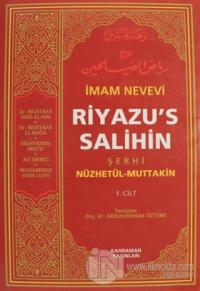 Riyazü's Salihin Cilt: 1
