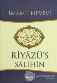 Riyazü's Salihin (Ciltli, Şamua, Küçük Boy)