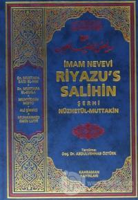 Riyazu's Salihin Şerhi (2 Cilt Takım, 2. Hamur) %10 indirimli Ebu Zeke