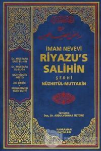 Riyazu's Salihin Şerhi Nüzhetül-Muttakin (2 Cilt Takım) (Ciltli)
