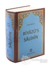 Riyazü's Salihin (Tek Cilt, Şamua) (Ciltli)