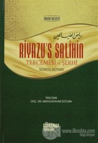 Riyazu's Salihin Tercemesi ve Şerhi Orta Boy Şamua (2 Cilt Bir Arada) (Ciltli)
