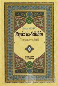 Riyaz'üs-Salihin Tercüme ve Şerhi (6 Cilt Takım Hafız Boy) (Ciltli) %1