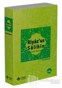 Riyaz'us-Salihin