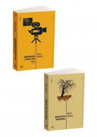 Rıza Kıraç 2 Kitap Takım