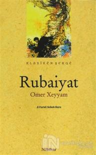 Rubaiyat