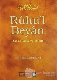 Ruhu'l Beyan Tefsiri - 16. Cilt (Ciltli)