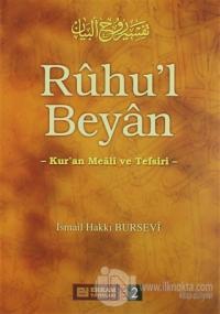 Ruhu'l Beyan Tefsiri - 2. Cilt (Ciltli)