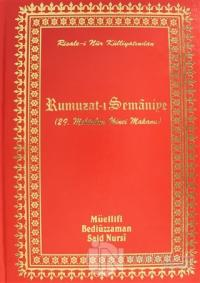 Rumuzat-ı Semaniye
