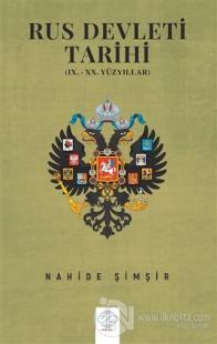 Rus Devleti Tarihi
