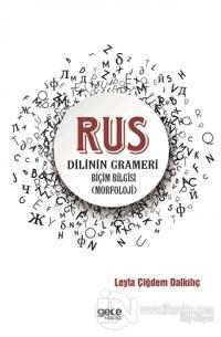Rus Dilinin Grameri
