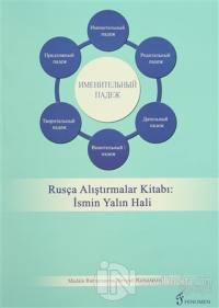 Rusça Alıştırmalar Kitabı : İsmin Yalın Hali %10 indirimli Shalala Ram