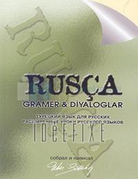 Rusça Gramer - Diyaloglar