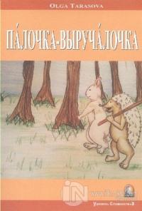 Rusça Hikaye : Sihirli Asa