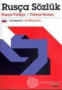 Rusça Sözlük (Ciltli)