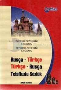 Rusça Türkçe / Türkçe Rusça Telaffuzlu Sözlük (büyük)