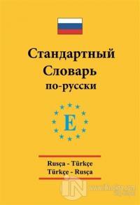 Rusça - Türkçe / Türkçe - Rusça Üniversal Sözlük