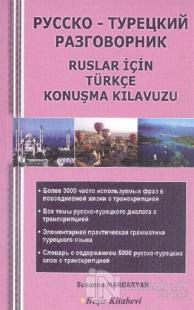 Ruslar için Türkçe Konuşma Kılavuzu
