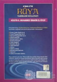 Rüya Tabirleri Külliyatı (Ciltli) Hüseyin B. Muhammed İbrahim el-Tifli