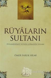 Rüyaların Sultanı