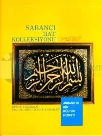 Sabancı Hat Kolleksiyonu Collection Of Calligraphy