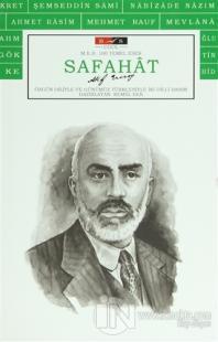 Safahat (Cool)