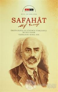 Safahat (Nostalgic)