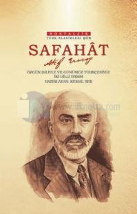 Safahat Mehmet Akif Ersoy