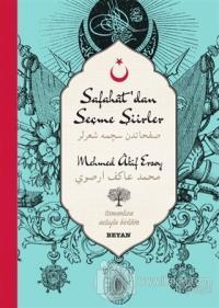 Safahat'dan Seçme Şiirler - 1 (Osmanlıca-Türkçe) (Ciltli)
