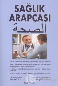 Sağlık Arapçası