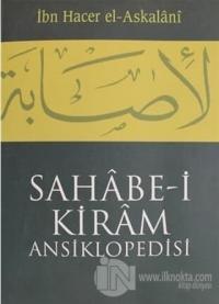 Sahabe-i Kiram Ansiklopedisi Cilt: 1
