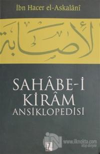 Sahabe-i Kiram Ansiklopedisi Cilt: 4