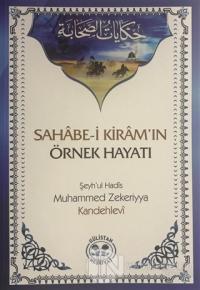 Sahabe-i Kiram'ın Örnek Hayatı