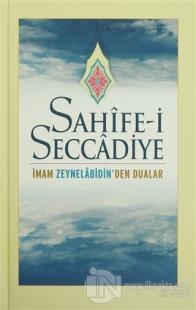 Sahife-i Seccadiye (Ciltli)