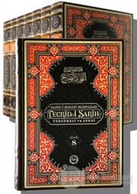Sahih-i Buhari Muhtasarı Tecrid-i Sarih (8 Cilt Takım Büyük Boy) (Ciltli)