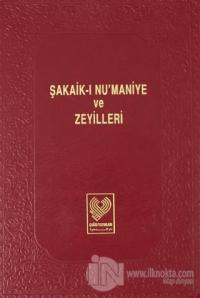Şakaik-ı Nu'maniye ve Zeyilleri Cilt: 1 (Ciltli)