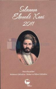 Salnama Ehmede Xani 2011