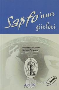 Sapfo'nun Şiirleri