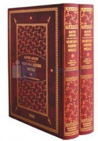 Satır Arası Kelime Kelime Kur'an-ı Kerim Meali (2 Cilt Takım)