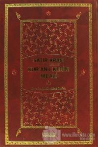 Satır Arası Kelime Kelime Kur'an-ı Kerim Meali (2 Cilt Bir Arada - Haf