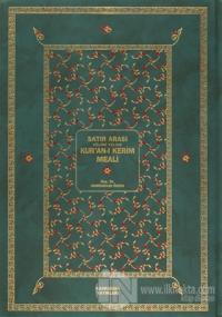 Satır Arası Kelime Kelime Kur'an-ı Kerim Meali (2 Cilt Takım - Rahle Boy) (Ciltli)