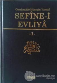 Sefine-i Evliya (Şamua, 5 Kitap Takım) Bez Cilt (Ciltli)