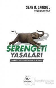 Serengeti Yasaları