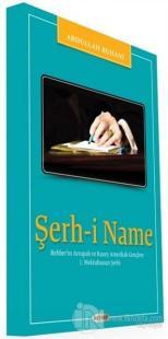 Şerh-i Name